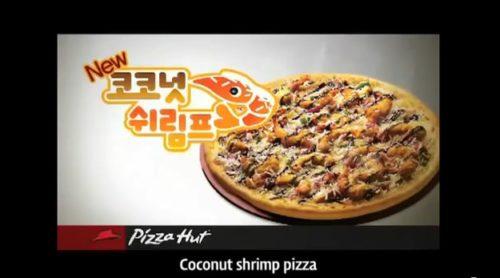 Coconut Shrimp Pizza