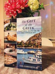 The-Gift-of-the-Greek