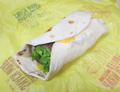 Angus Deluxe Snack Wrap (No Tortilla)