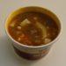 Maryland Crab Soup (Medium)